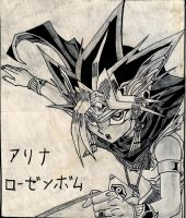 Atem 2 by shurtugalgeek