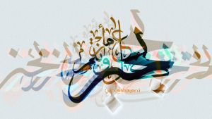 Greeting for Eid by calligrafer