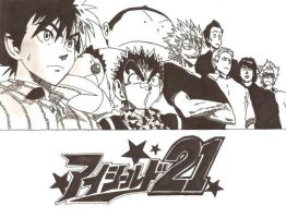 Eyeshield 21 by kamfilmboy