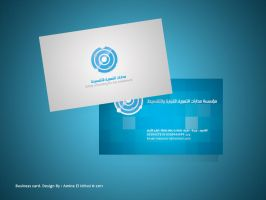 Business card - O F I by StarAlBaraka