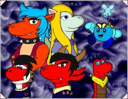 Character Frenzy, Part Deux by Yoshistar-Baxter