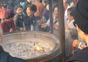 Happiness At The Incense Pot by bandoodie
