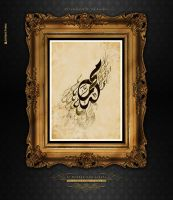 Habeeb Calligraphy2 by IntelligentDesigner