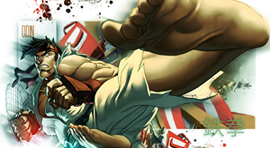 Street Fighter by odin-gfx