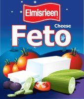 Whitechees- el masriin by shawkash
