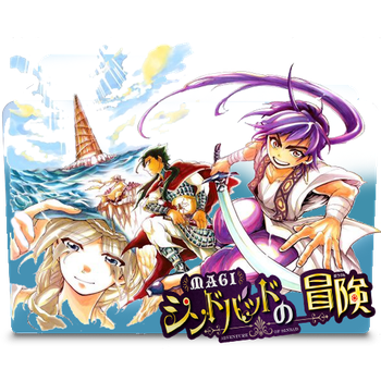 Magi Sinbad no Bouken Windows 256x256 by ShinoAya96