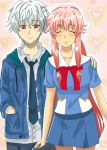 Akise x Yuno just cause by Heemana