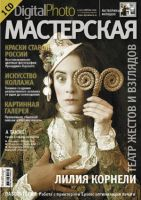 First Cover by FACE-tte-S--of-MARIA