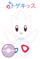 Togetic ::GIFT:: by Itachi-Roxas