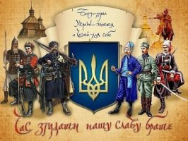Ukrainian Warriors by AtreJane