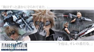 FFVII Advent Children Complete by AmenoKitarou