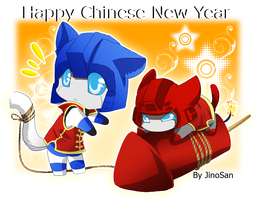 Chinese New Year by JinoSan