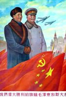 Mao Zedong and Stalin propaganda poster by ShitAllOverHumanity