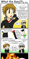 P4 - What the Kanji by Dai-Studios