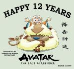 Avatar 12th Anniversary Celebration by FireNationPhoenix