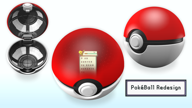 PokeBall Redesign Concept by hi2tai
