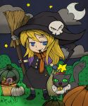 Halloween Coloring Contest 2014 - Suiish by Blueoriontiger