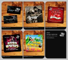 Vertigo party flyers - vol.1 by NoamM