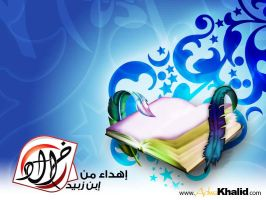 Yamen Book by likhalid