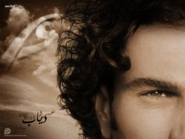 Allem Alby_amrDiab by elemenation