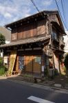 Japanese House in Taito by SuperPope