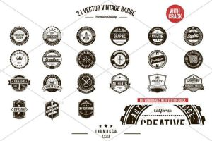 21 Vintage Badges by inumocca