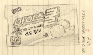 Day 10: Your Favorite Candy by HaNJiHye
