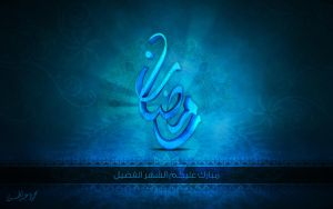 Ramadan 1432 Background by Designarabia