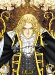 Alucard-Castlevania by KD1only