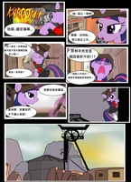 Meet the Sniper -(TwilightSparkle) page 3 by AVCHonline