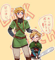 Mommy Link n Birch! by kasutan
