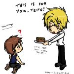 Friendship Cake by zero--kiryu-kun