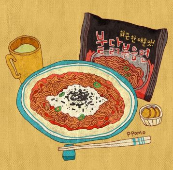 Food - Korean Spicy Fire Noodle! by PPOMO