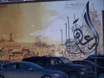 arabic graffiti in Montreal2 by moethebro