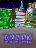 GitS-SAC Cityscape no.3 combo by GovernmentAgent