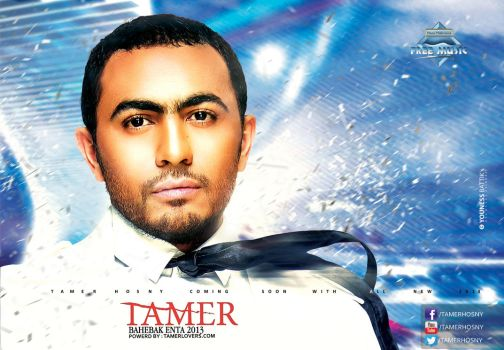 Exclusive New Poster Tamer hosny 2013 by younessdesigns