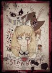 Alice: All I feel is STRANGE by quick-witted