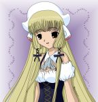 Chii of Chobits by DChristine