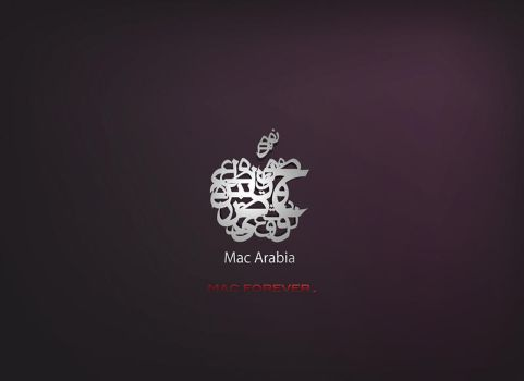 Apple . by SeaStyle