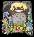 Tonari No Totoro Ghibli by jdesigns79