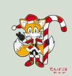 .+. Two-Tailed Santa .+. by TailsFanclub