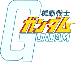 MS Gundam title logo by DisAstranagant