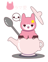 Llama Tea for Facebook Friend ::GIFT:: by Itachi-Roxas