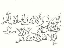 Quranic Verse by TentaiKhong