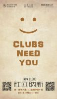 HKC's 2014 Clubs Recruiting Poster by qfzpjm159