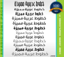 Arabic Fonts Pack1 by GadART