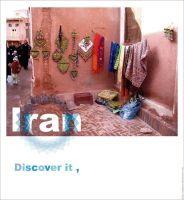 discover it by Pedram