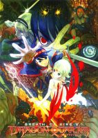 Breath of Fire 5: Dragon Quarter by gamergaijin