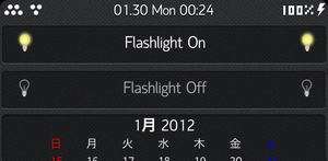 """WeeFlashlight for NC"" Change the pictur by hys0130"