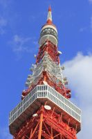 Tokyo Tower by Phoenixinthesky